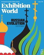 Exhibition World 6/2017at